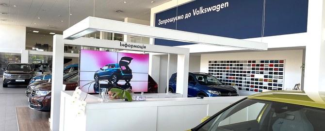 Порт-Олві   офіційний дилер Volkswagen