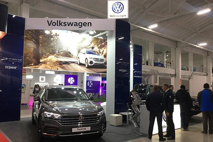 AGROEXPO-2019 Volkswagen